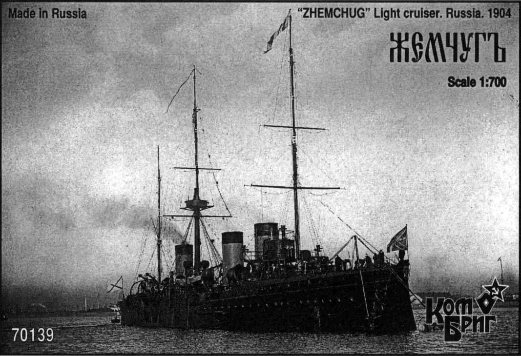 Combrig 1/700 Light Cruiser Zhemchug, 1904 resin kit #70139
