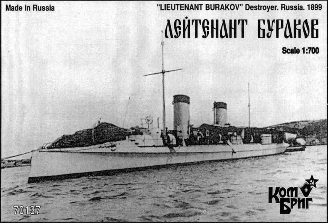 Combrig 1/700 Destroyer Lieutenant Burakov, 1899 resin kit #70137