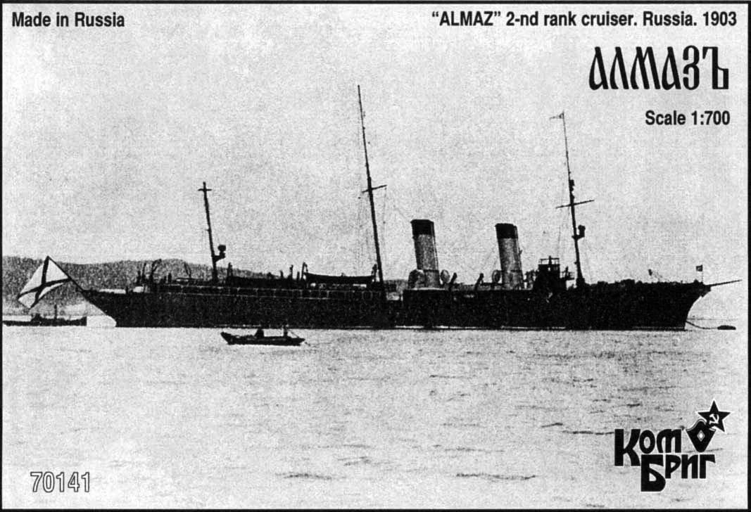 Combrig 1/700 Second Class Cruiser Almaz, 1903 resin kit #70141