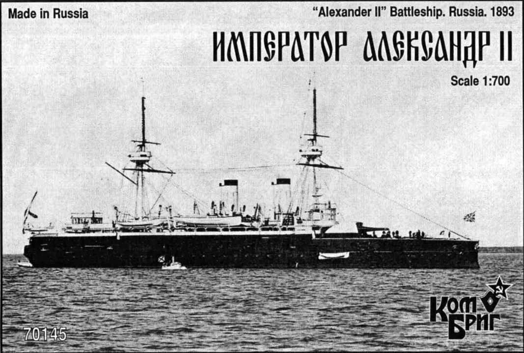 Combrig 1/700 Battleship Imperator Aleksandr II, 1893 resin kit #70145