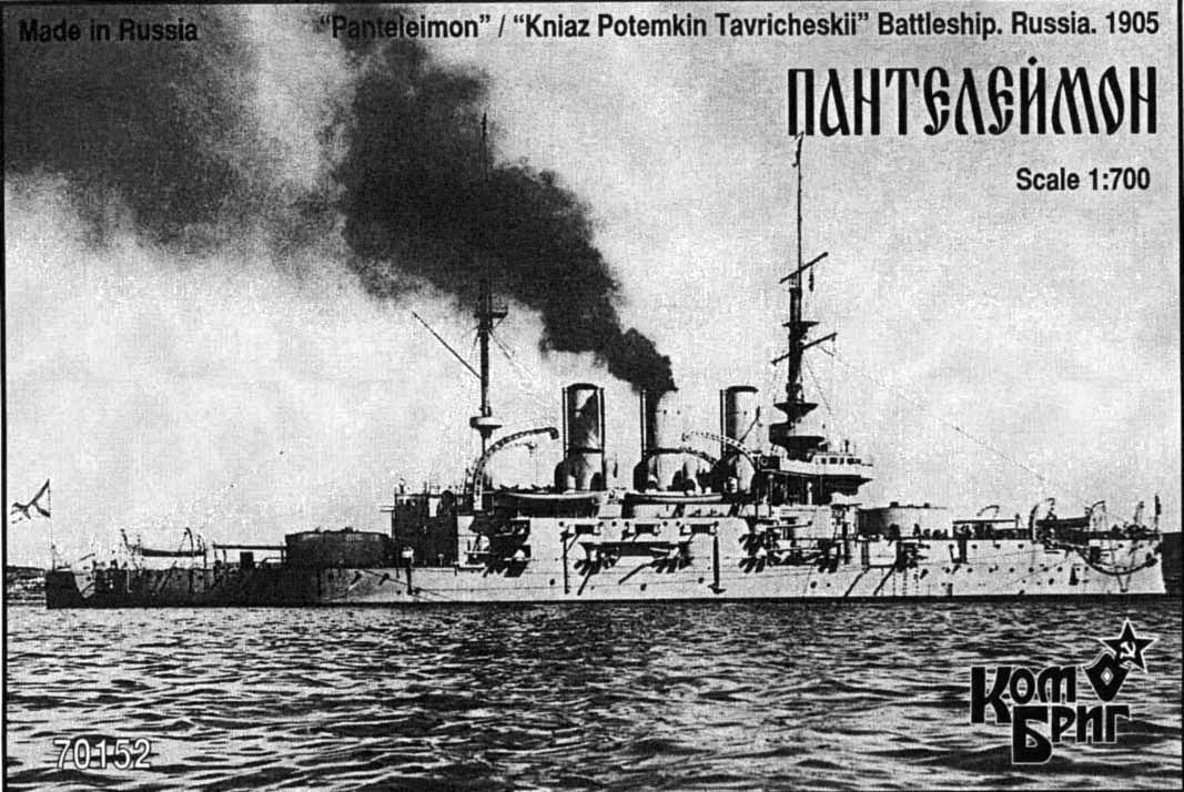 Combrig 1/700 Battleship Kniaz Potemkin Tavricheskii, 1905 resin kit #70152