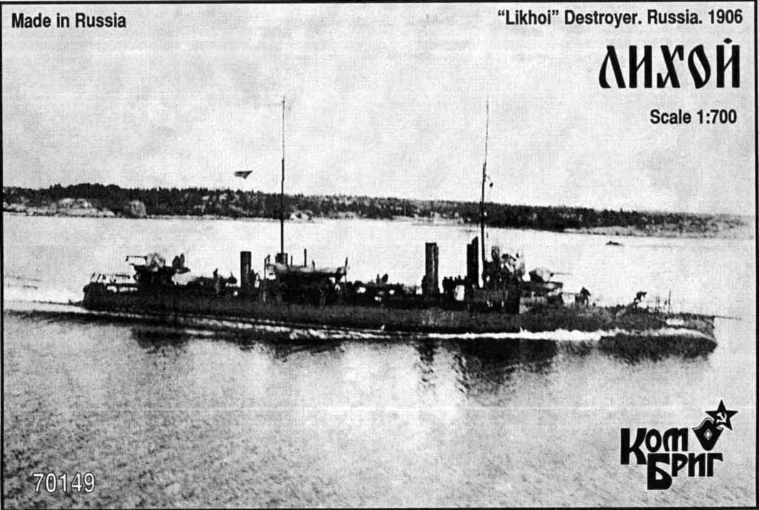 Combrig 1/700 Destroyer Likhoi, 1906 resin kit #70149