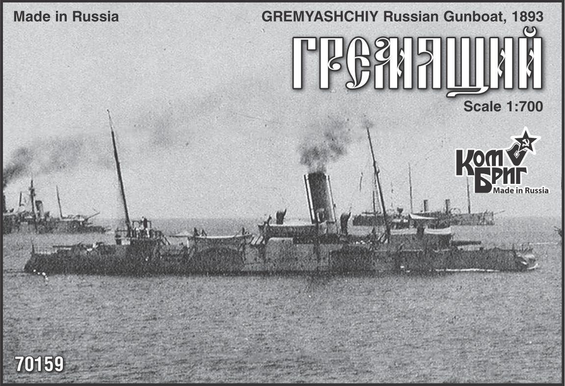 Combrig 1/700 Gunboat Gremyashchiy, 1893 resin kit #70159