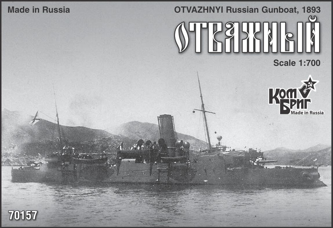 Combrig 1/700 Gunboat Otvazhnyj, 1893 resin kit #70157