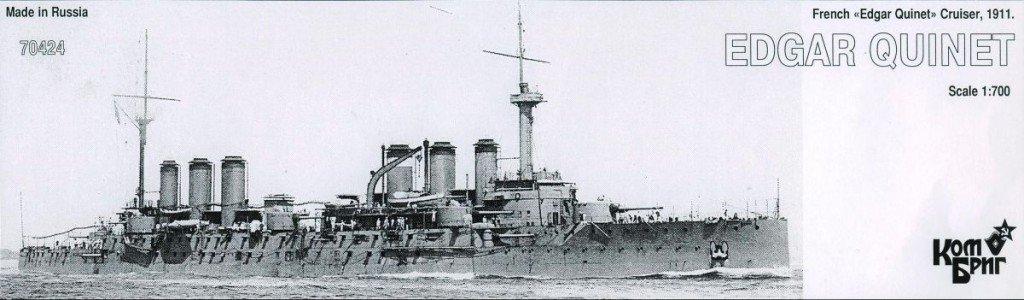 Combrig 1/700 Armored Cruiser Edgar Quinet, 1911 resin kit #70424PE