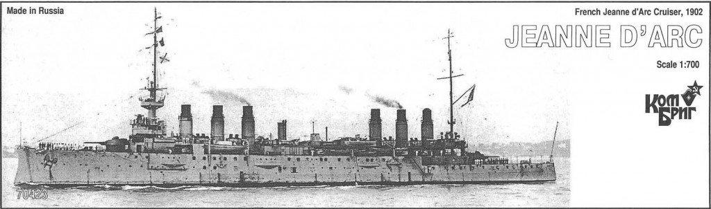 Combrig 1/700 Armored Cruiser Jeanne d'Arc, 1902 resin kit #70423PE