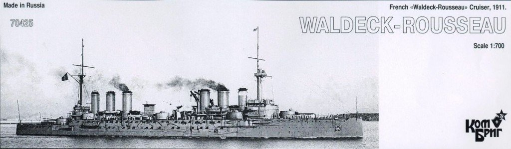 Combrig 1/700 Armored Cruiser Waldeck-Rousseau, 1911 resin kit #70425PE
