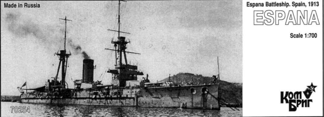 Combrig 1/700 Battleship Espana, Spain, 1913, resin kit #70254PE