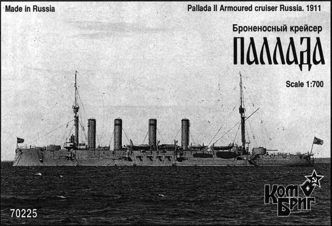 Combrig 1/700 Armored Cruiser Pallada II, 1911, resin kit #70225