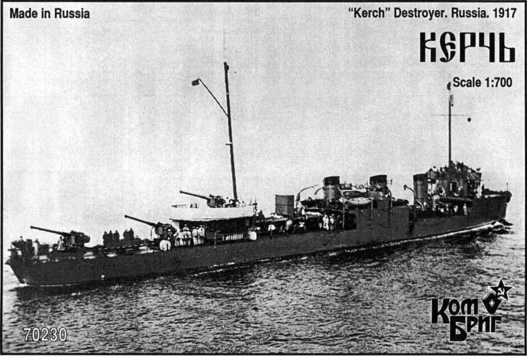 Combrig 1/700 Destroyer Kerch, 1917, resin kit #70230