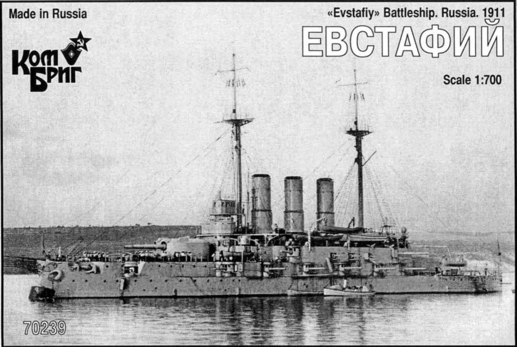 Combrig 1/700 Battleship Evstafiy, 1911, resin kit #70239
