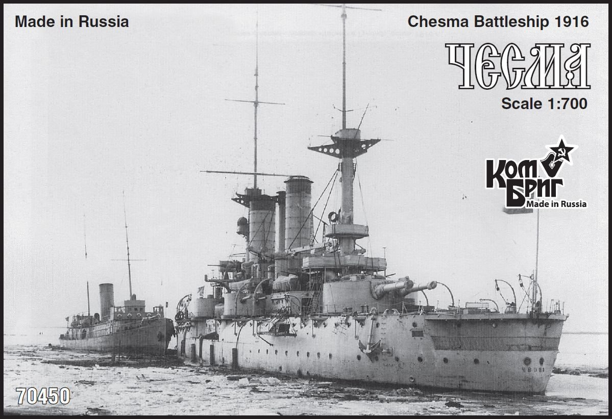 Combrig 1/700 Battleship Chesma(ex-Tango), 1916, resin kit #70450PE