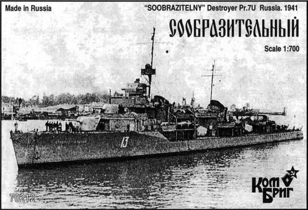 Combrig 1/700 Destroyer Soobrazitelnyi, 1941, resin kit #70212