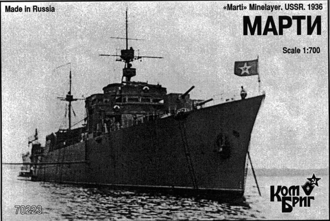 Combrig 1/700 Minelayer Marti, 1936, resin kit #70223