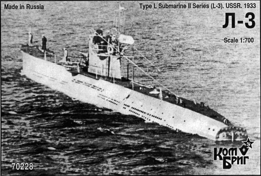 Combrig 1/700 Type L Submarine II Series (L-3), 1933, resin kit #70228WL