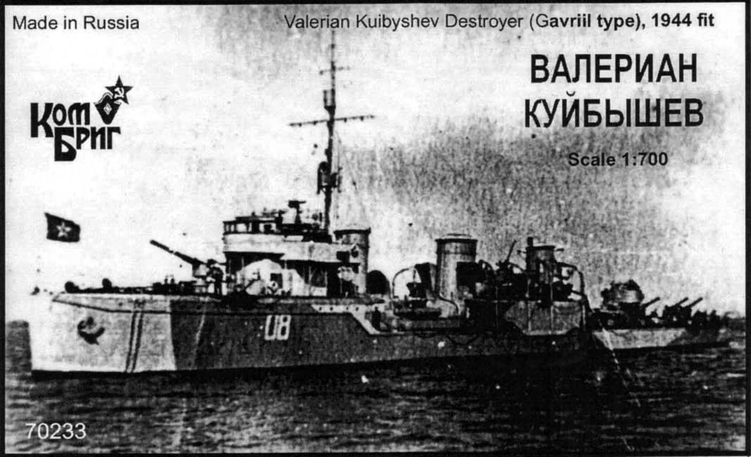 Combrig 1/700 Destroyer Valerian Kuibyshev, 1944, resin kit #70233