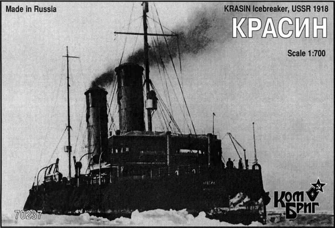 Combrig 1/700 Icebreaker Krasin, 1918, resin kit #70237