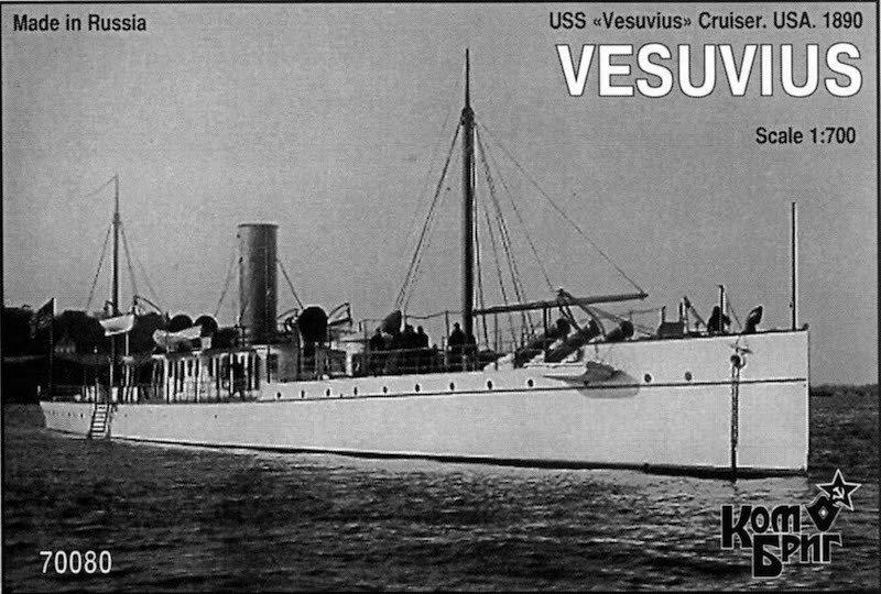 Combrig 1/700 Cruiser USS Vesuvius, 1890, resin kit #70080PE