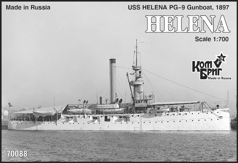 Combrig 1/700 Gunboat USS Helena PG-9, resin kit #70088PE
