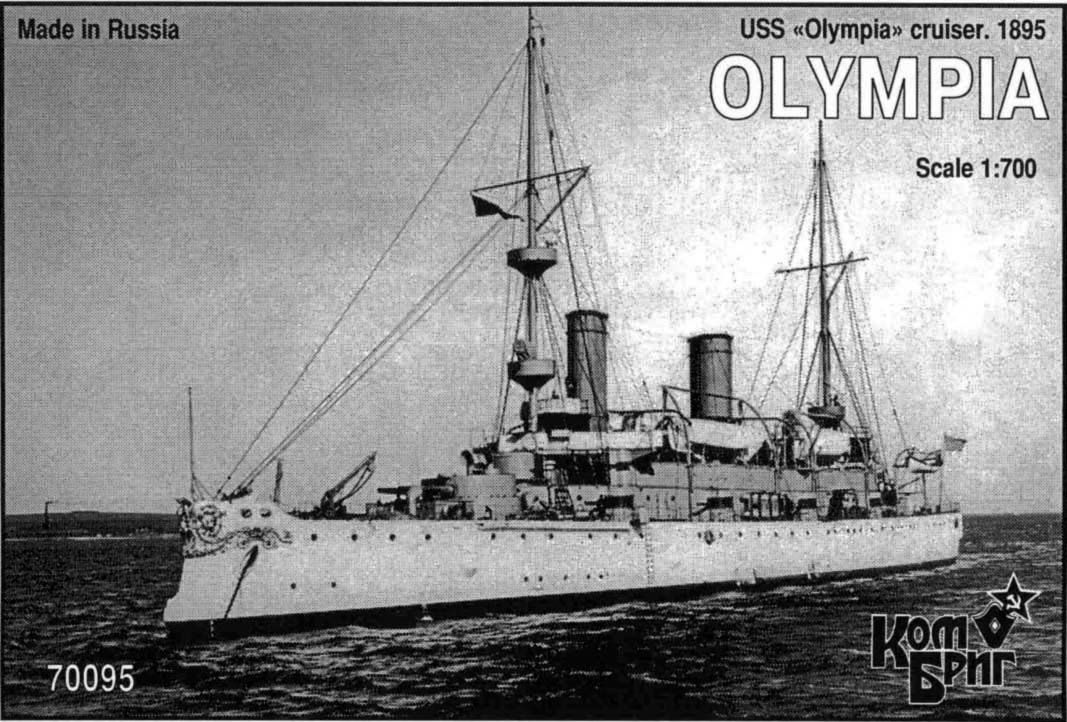 Combrig 1/700 Cruiser USS Olympia, 1895, resin kit #70095PE
