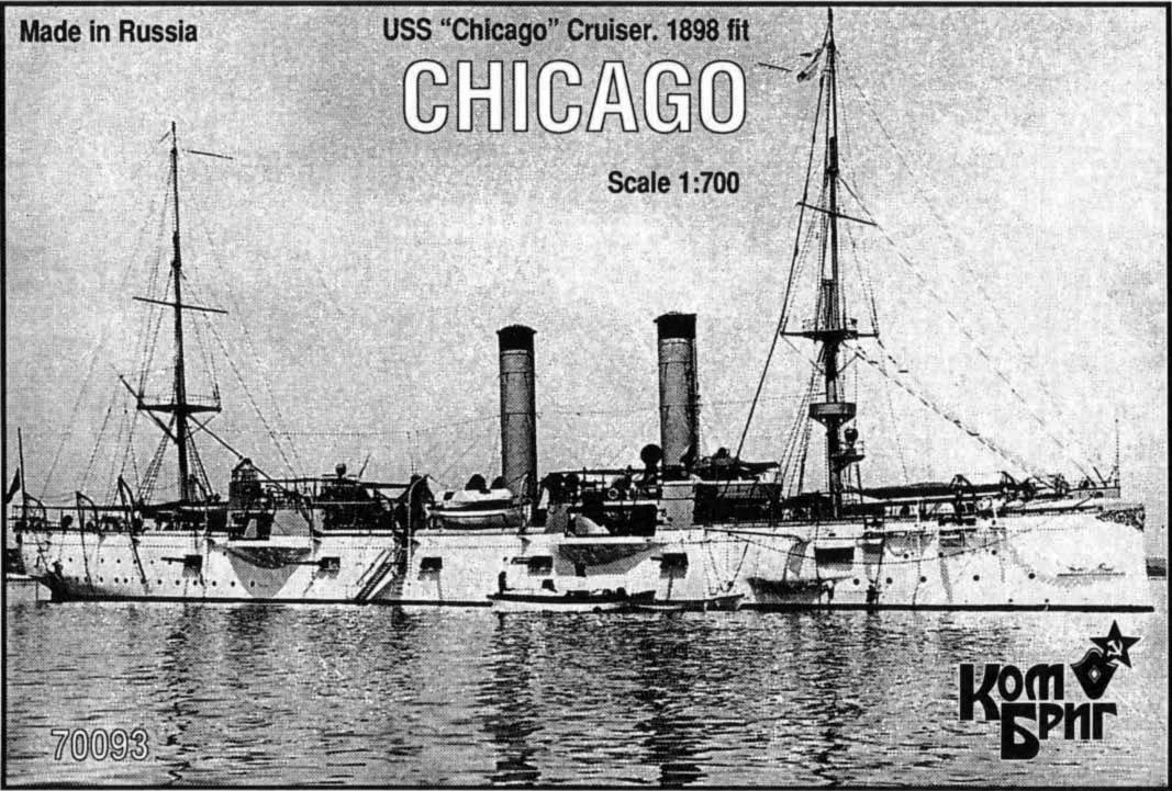 Combrig 1/700 Cruiser USS Chicago, 1898, resin kit #70093