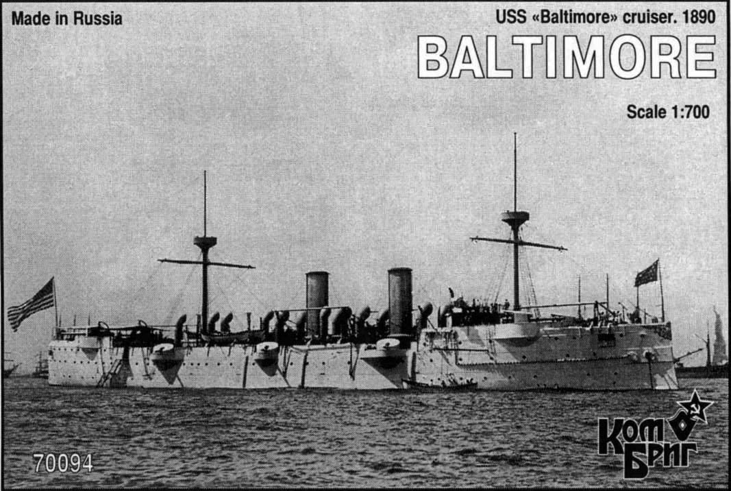 Combrig 1/700 Cruiser USS Baltimore, 1890, resin kit #70094
