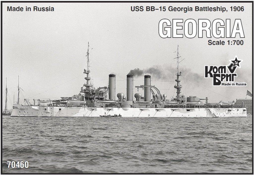 Combrig 1/700 Battleship USS Georgia BB-15, 1906, resin kit #70460PE