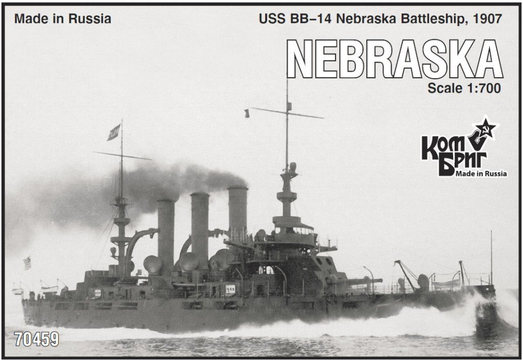 Combrig 1/700 Battleship USS Nebraska BB-14, 1907, resin kit #70459PE