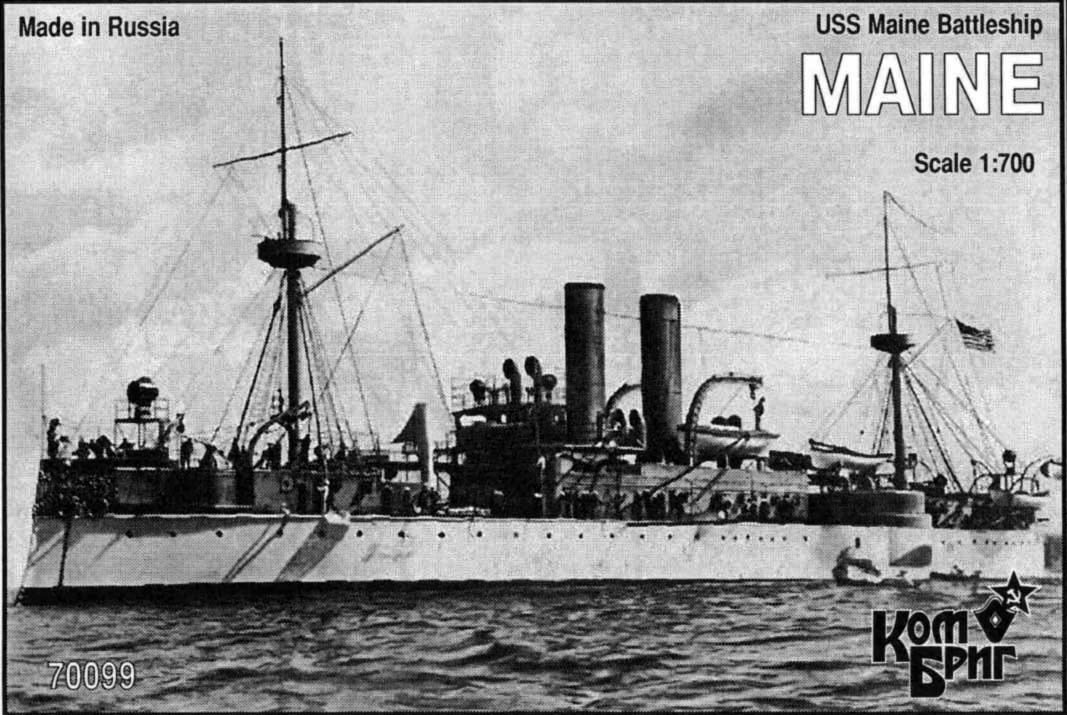 Combrig 1/700 Battleship USS Maine, 1895, resin kit #70099PE