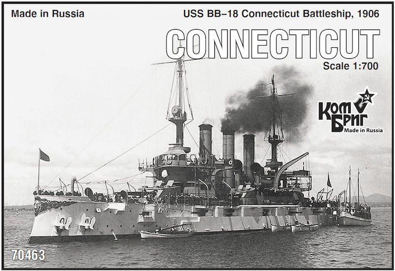 Combrig 1/700 Battleship USS Connecticut BB-18, 1906, resin kit #70463PE