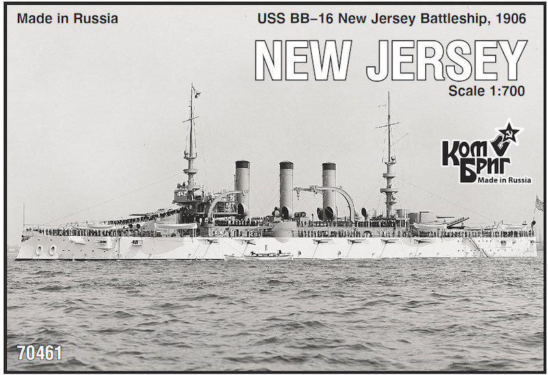 Combrig 1/700 Battleship USS New Jersey BB-16, 1906, resin kit #70461PE