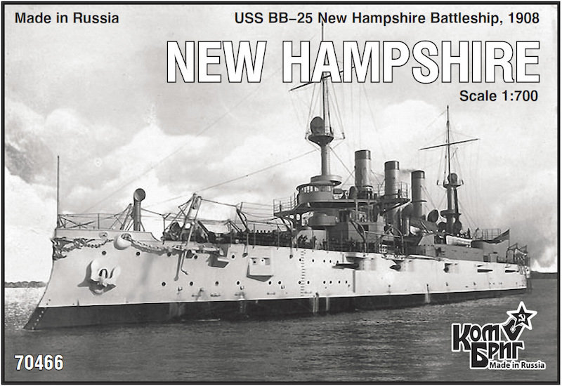 Combrig 1/700 Battleship USS New Hampshire BB-25, 1908, resin kit #70466PE