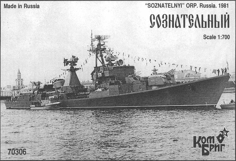 Combrig 1/700 Large Antisubmarine Ship Soznatelnyi, Project 56A, 1981, resin kit #70306PE