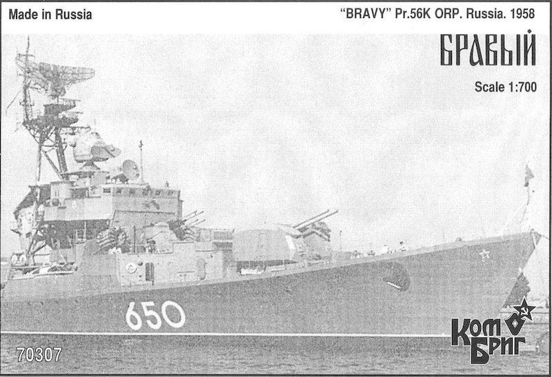 Combrig 1/700 Destroyer Bravy, Project 56K, 1958, resin kit #70307PE