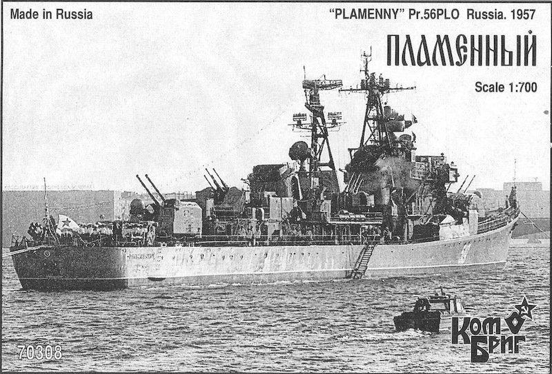 Combrig 1/700 Destroyer Plamenny, Project 56PLO, 1957, resin kit #70308PE