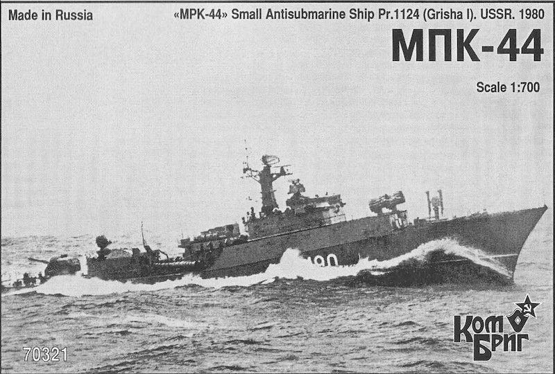 Combrig 1/700 Small Anti-Submarine Ship MPK-44, Project 1124, 1980, resin kit #70321