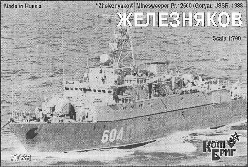 Combrig 1/700 Minesweeper Zheleznyakov, Project 12660, 1988, resin kit #70334PE