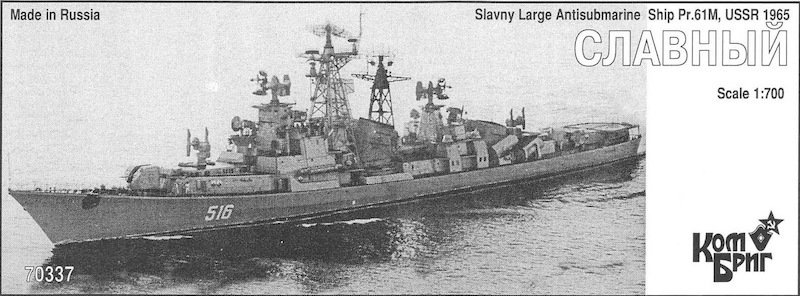 Combrig 1/700 Large Antisubmarine Ship Slavny, Project 61M, 1965, resin kit #70337PE