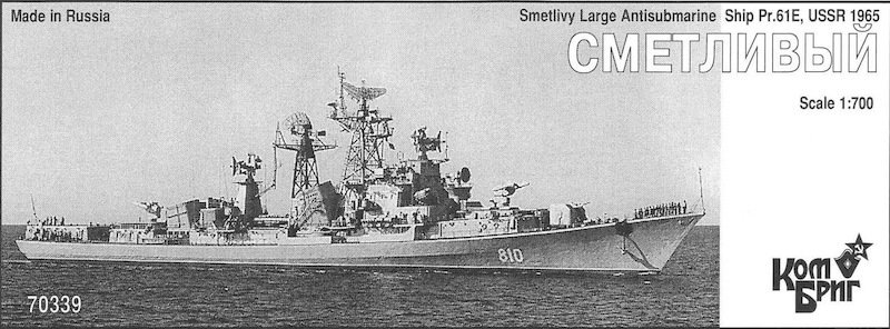 Combrig 1/700 Large Anti-Submarine Ship Smetlivy, Project 61E, 1965, resin kit #70339PE