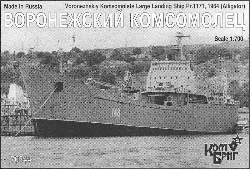 Combrig 1/700 Large Landing Ship Voronezhskiy Komsomolets, Project 1171, 1964, resin kit #70344PE