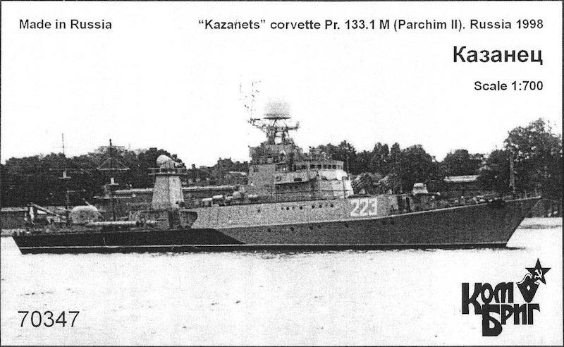 Combrig 1/700 Corvette Kazanets, Project 133.1M, 1998, resin kit #70347PE