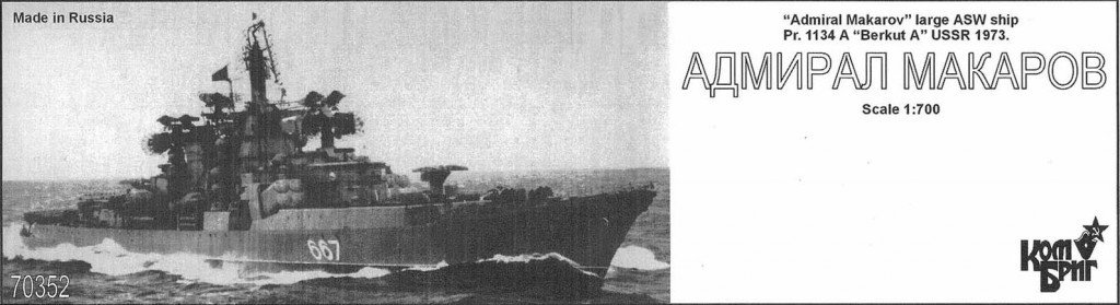 Combrig 1/700 Missile Cruiser Admiral Makarov, Project 1134A, 1973, resin kit #70352
