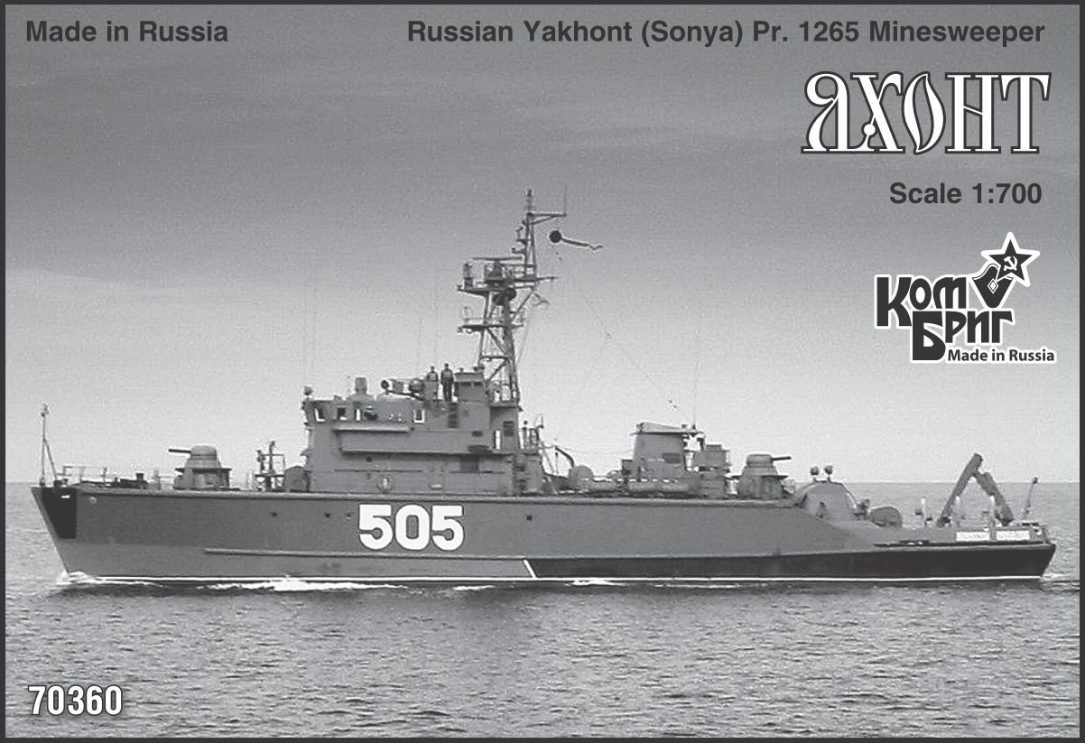 Combrig 1/700 Minesweeper Yakhont, Project 1265, 2014, resin kit #70360PE