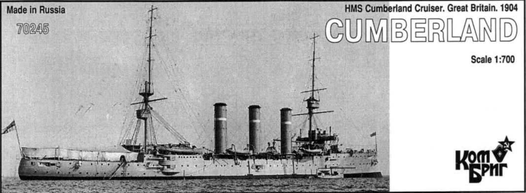 Combrig 1/700 Armored Cruiser HMS Cumberland, 1904, resin kit #70245PE