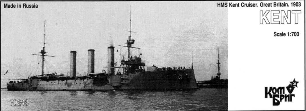 Combrig 1/700 Armored Cruiser HMS Kent, 1903, resin kit #70243PE