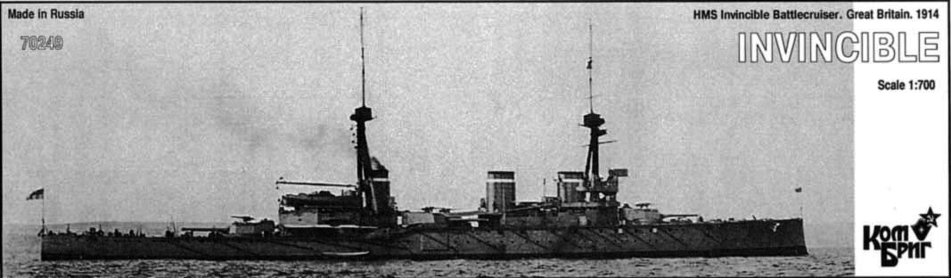 Combrig 1/700 Battlecruiser HMS Invincible, 1914, resin kit #70249PE