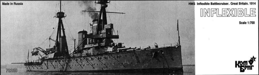 Combrig 1/700 Battlecruiser HMS Inflexible, 1914, resin kit #70250PE