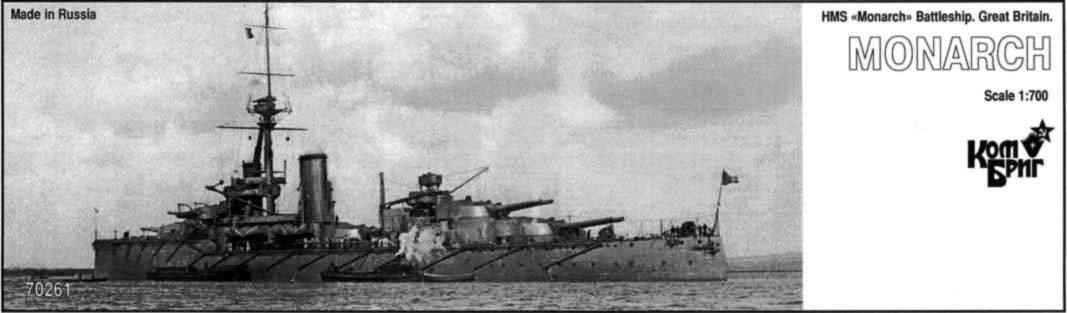 Combrig 1/700 Battleship HMS Monarch, 1912, resin kit #70261PE