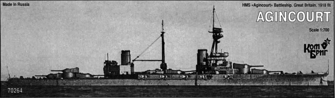 Combrig 1/700 Battleship HMS Agincourt, 1918, resin kit #70264