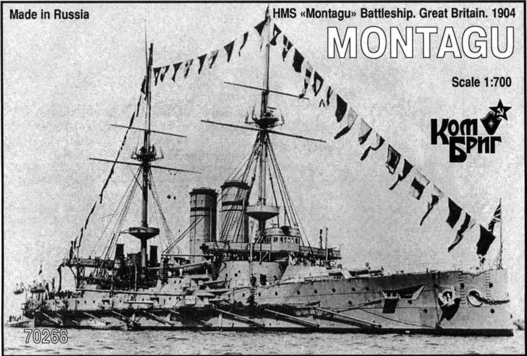 Combrig 1/700 Battleship HMS Montagu, 1904, resin kit #70268